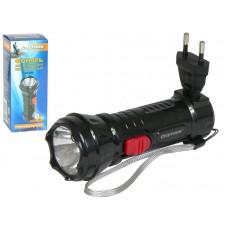 Фонарь аккумуляторный светодиодный AF208, Спутник