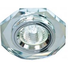 Светильник встраиваемый Feron 8020-2 потолочный MR16 G5.3 серебристый