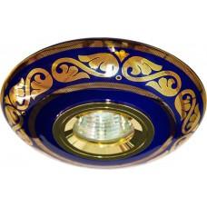 Светильник встраиваемый Feron C2525 потолочный MR16 G5.3 сине-золотистый