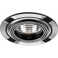 Светильник встраиваемый Feron DL239 потолочный MR16 G5.3 черный-алюминий