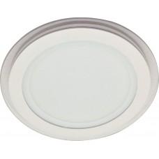Светодиодный светильник Feron AL2110 встраиваемый 20W 6400K белый