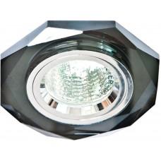 Светильник встраиваемый Feron 8020-2 потолочный MR16 G5.3 серый