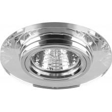 Светильник встраиваемый с белой LED подсветкой Feron 8050-2 потолочный MR16 G5.3 серебристый