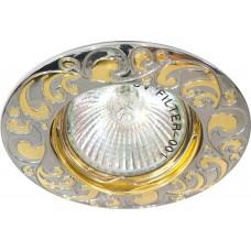 Светильник встраиваемый Feron 2005DL потолочный MR16 G5.3 хром-золото