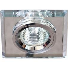 Светильник встраиваемый Feron 8170-2 потолочный MR16 G5.3 серебристый