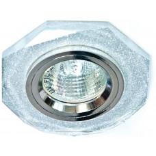 Светильник встраиваемый Feron 8020-2 потолочный MR16 G5.3 мерцающее серебро
