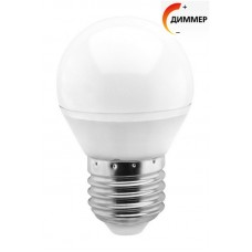 Светодиодная (Диммер) (LED) Лампа Smartbuy-G45D-07W/4000 (SBL-G45D-07-40K-E27)