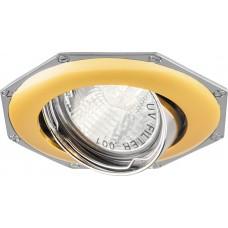 Светильник встраиваемый Feron 305T-MR16 потолочный MR16 G5.3 золото-хром
