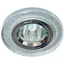 Светильник встраиваемый Feron 8060-2 потолочный MR16 G5.3 мерацющее серебро