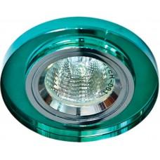 Светильник встраиваемый Feron 8060-2 потолочный MR16 G5.3 зеленый
