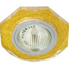 Светильник встраиваемый Feron 8020-2 потолочный MR16 G5.3 мерцающее золото