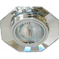 Светильник встраиваемый Feron 8120-2 потолочный MR16 G5.3 серебристый