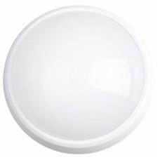 Cветодиодный (LED) светильник HP Smartbuy-12W/4000K/IP65 SENSOR