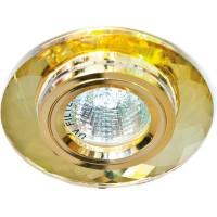 Светильник встраиваемый Feron 8050-2 потолочный MR16 G5.3 желтый