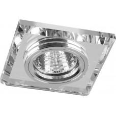 Светильник встраиваемый с белой LED подсветкой Feron 8150-2 потолочный MR16 G5.3 серебристый
