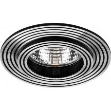 Светильник встраиваемый Feron DL240 потолочный MR16 G5.3 черный-алюминий