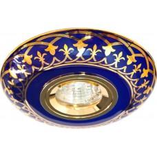 Светильник встраиваемый Feron C2626 потолочный MR16 G5.3 сине-золотистый