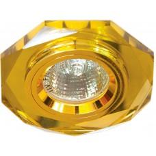 Светильник встраиваемый Feron 8020-2 потолочный MR16 G5.3 желтый