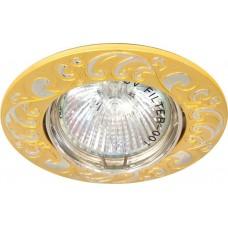 Светильник встраиваемый Feron 2005DL потолочный MR16 G5.3 жемчужное золото-серебро