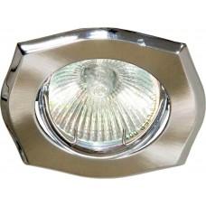 Светильник встраиваемый Feron A246 потолочный MR16 G5.3 титан-хром