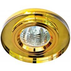 Светильник встраиваемый Feron 8060-2 потолочный MR16 G5.3 желтый