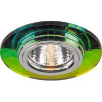 Светильник встраиваемый Feron 8050-2 потолочный MR16 G5.3 мультиколор