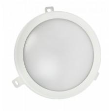 Cветодиодный (LED) светильник BH Smartbuy-7W/5000K/IP65