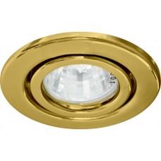 Светильник встраиваемый Feron DL11 потолочный MR16 G5.3 золотистый
