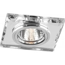 Светильник встраиваемый Feron 8150-2 потолочный MR16 G5.3 серебристый