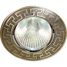 Светильник встраиваемый Feron 2008DL потолочный MR16 G5.3 античное золото