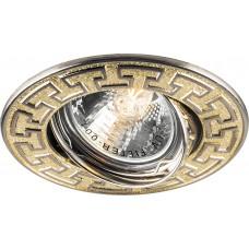 Светильник встраиваемый Feron 2008DL потолочный MR16 G5.3 золото-титан