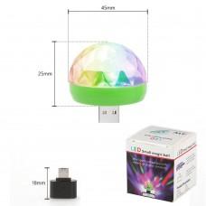 Портативный USB Диско шар